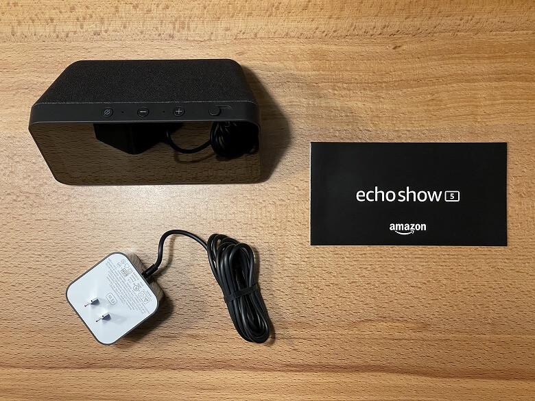 Amazon Echo Show 5 同梱物