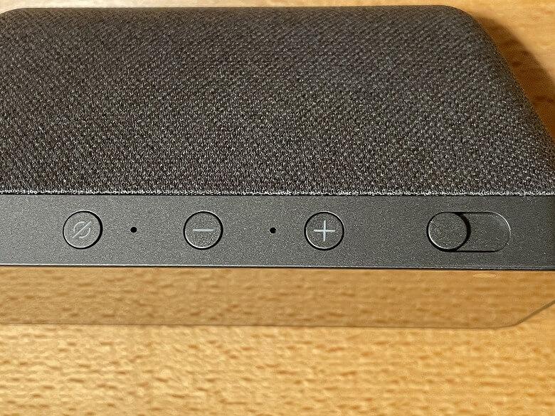 Amazon Echo Show 5 各種ボタン