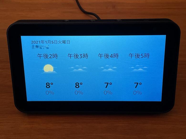 Amazon Echo Show 5 天気予報