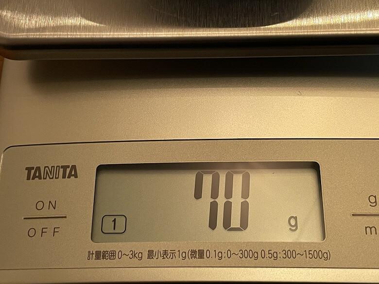 radius HP-V700BT 充電ケース重さ