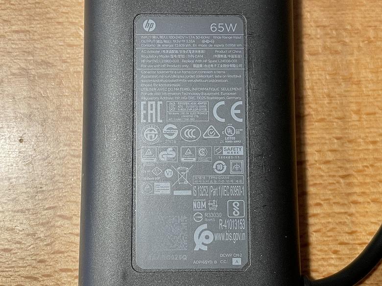HP ENVY x360 13 電源アダプター仕様