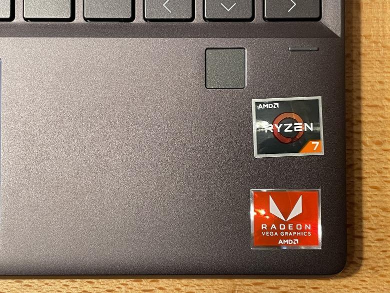 HP ENVY x360 13 AMD Ryzen