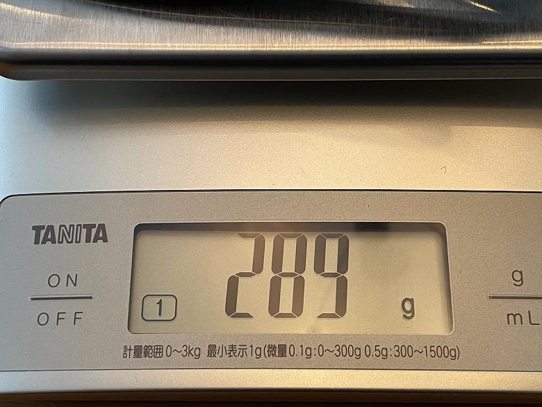 HP ENVY x360 13 電源アダプター重さ
