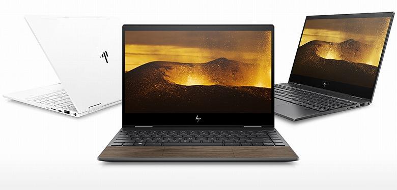 HP ENVY x360 13 カラーバリエーション