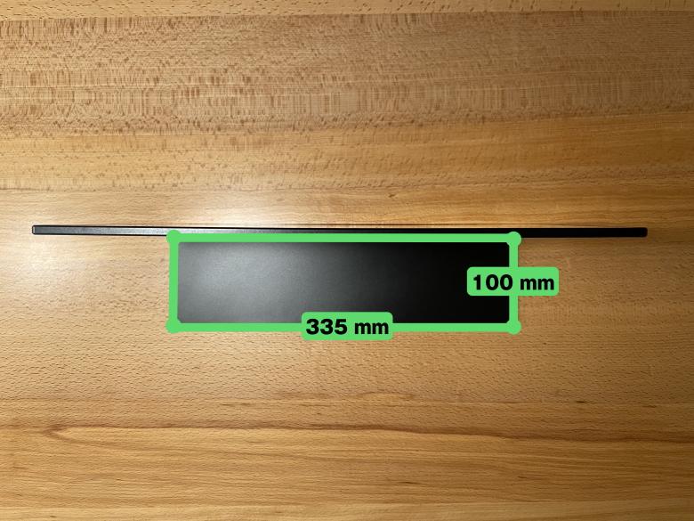 LIVXIA LUNE I/Oベースサイズ