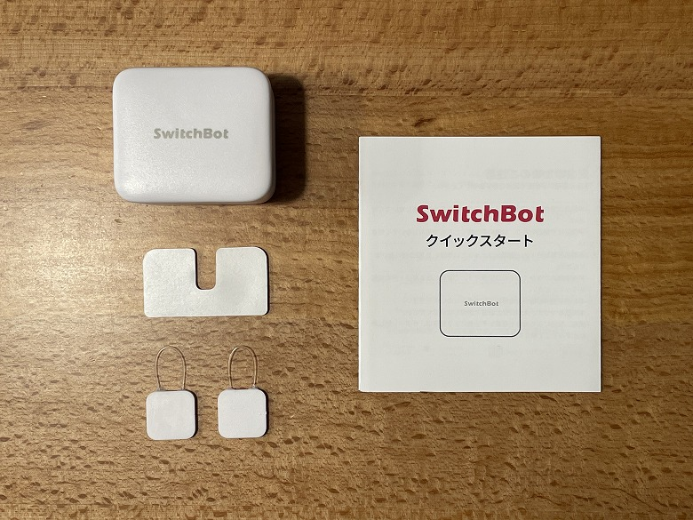 SwitchBotボット 同梱物