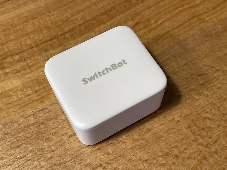 SwitchBotボット 外観