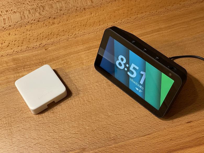 SwitchBotシリーズ スマートスピーカー