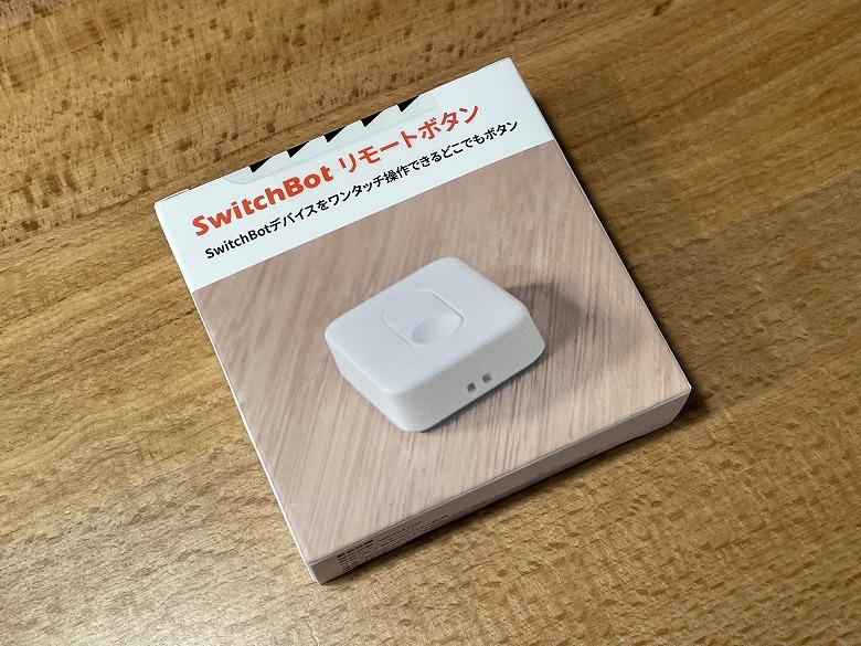 SwitchBotリモートボタン 外箱