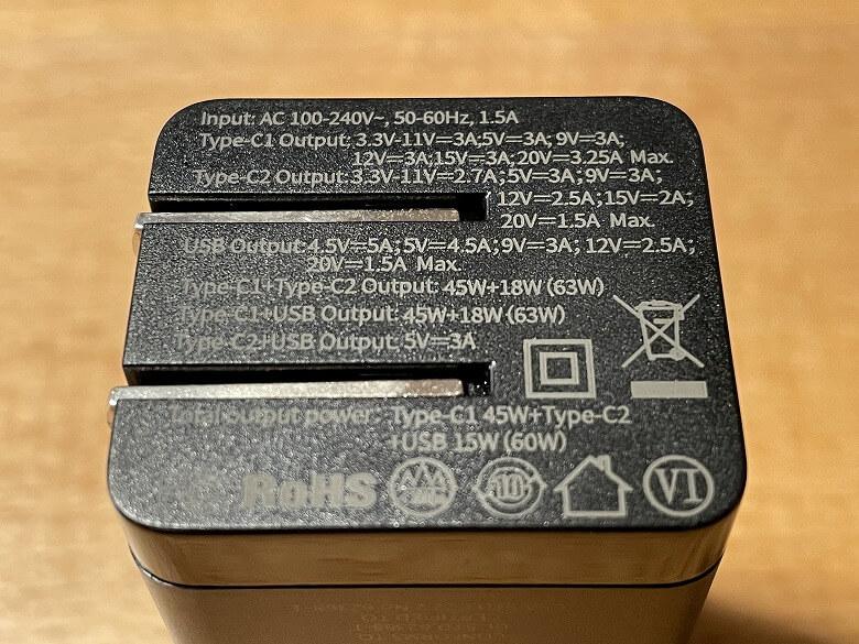 Baseus GaNミニ急速充電アダプタC+C+A(65W) 製品の仕様