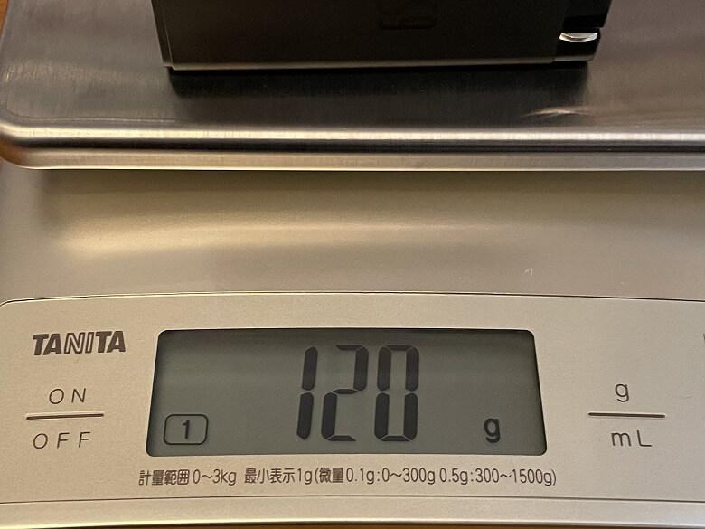Baseus GaNミニ急速充電アダプタC+C+A(65W) 重さ