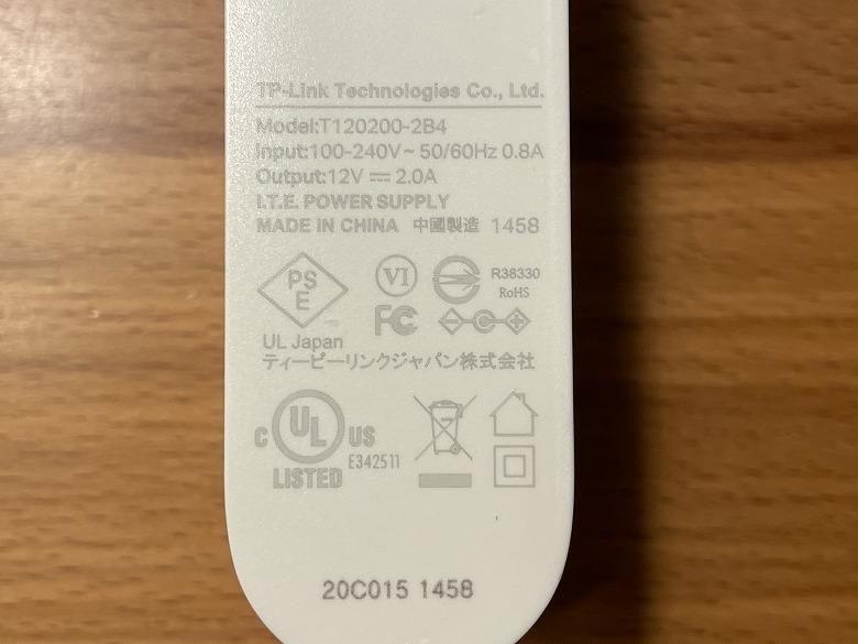 Deco X60 電源アダプター仕様