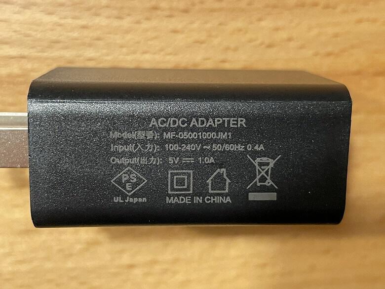 Huma-i スマート 電源アダプター仕様