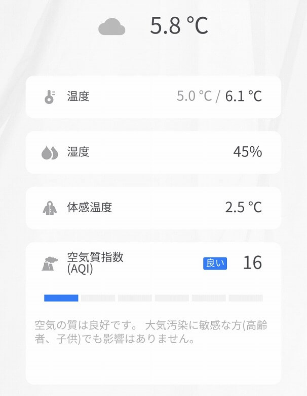 Huma-i スマート 温湿度