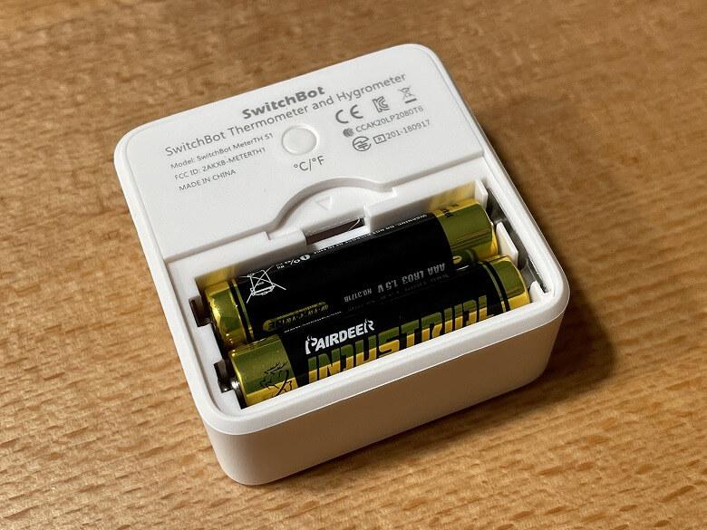 SwitchBot温湿度計 電池カバー