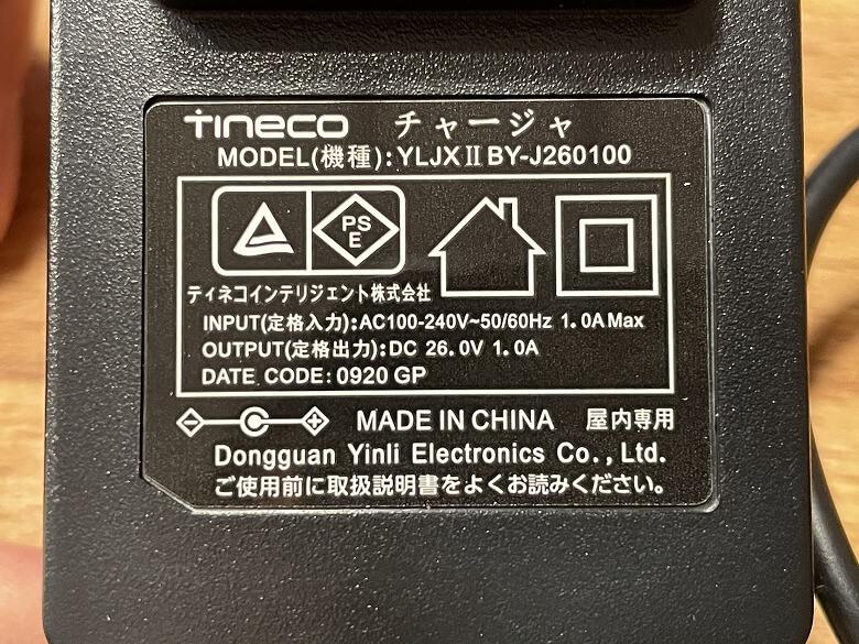 Tineco FLOOR ONE S3 電源アダプター仕様