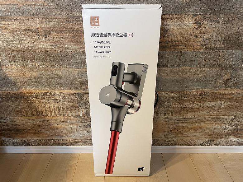 shunzao L1 外箱