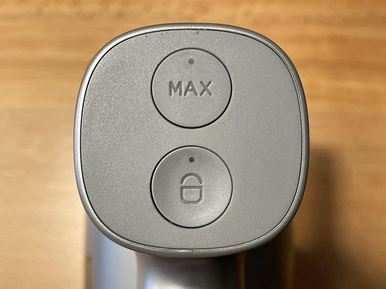 shunzao L1 ボタン