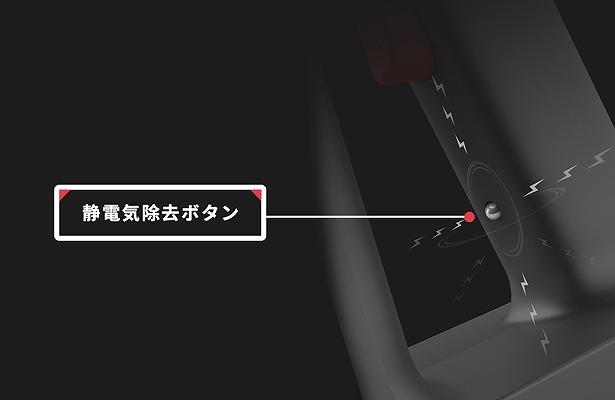 shunzao L1 静電気除去ボタン