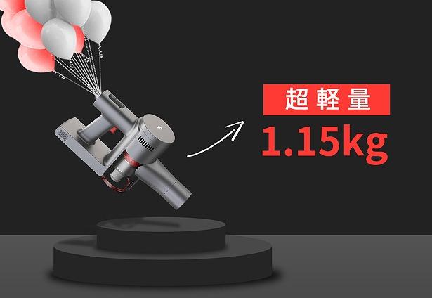 shunzao L1 軽量化