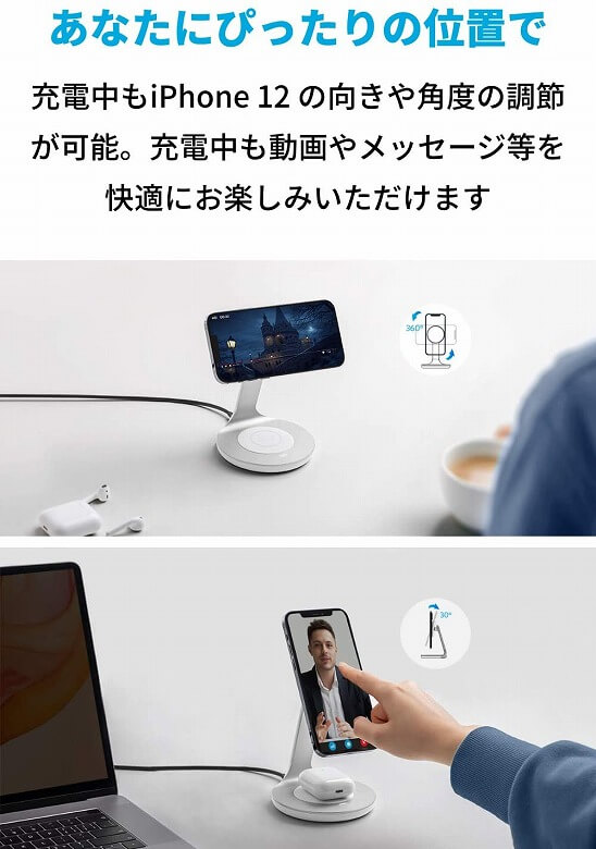 Anker PowerWave Magnetic 2-in-1 Stand 角度調整