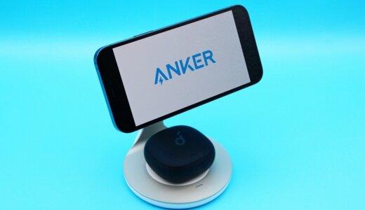 【Anker PowerWave Magnetic 2-in-1 Stand レビュー】iPhone 12ユーザー必携!マグネットとパッドで同時充電できるワイヤレス充電器