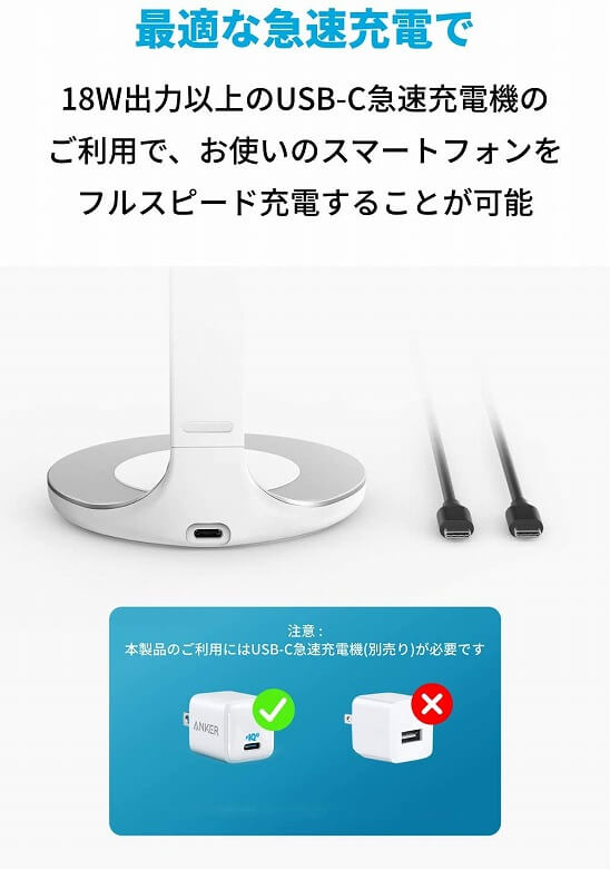 Anker PowerWave Magnetic 2-in-1 Stand 急速充電