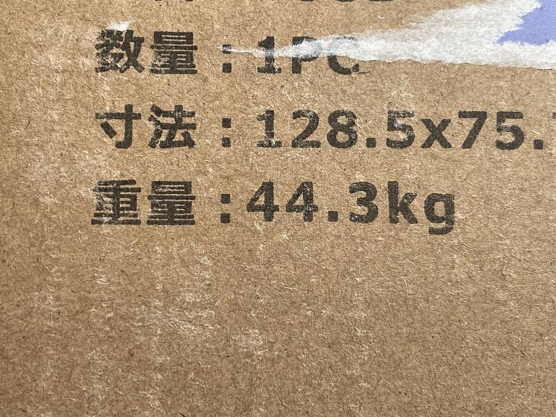 FLEXISPOT EG8 重さ