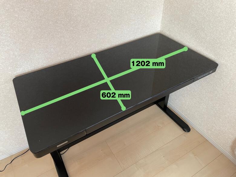 FLEXISPOT EG8 天板サイズ
