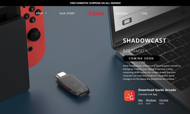 GENKI ShadowCast 公式サイト