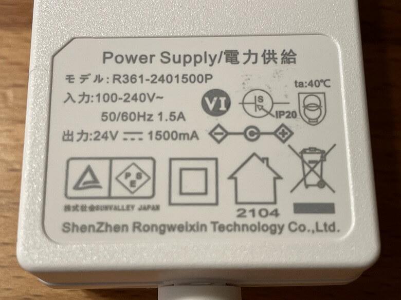 TaoTronics TT-AP005 電源アダプター仕様