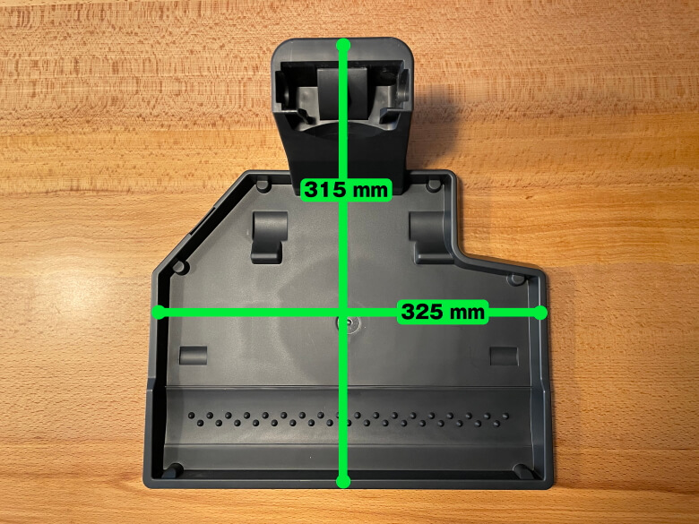neabot 充電スタンドサイズ