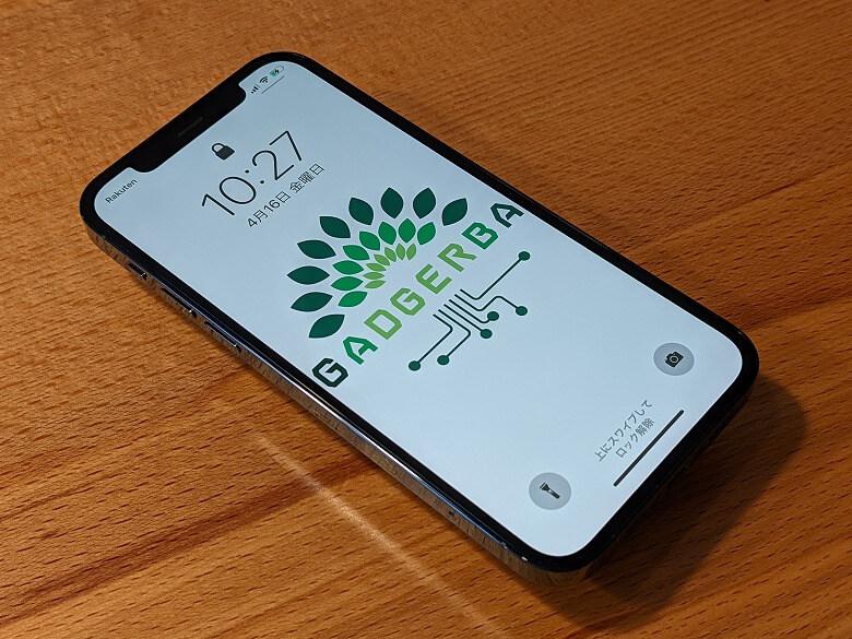 iPhoneと相性の良いおすすめのアクセサリー・周辺機器 Anker PowerCore Magnetic 5000 ケーブル不要