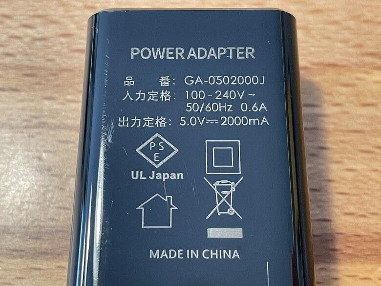 Dragon Touch MAX10 PLUS ACアダプター仕様