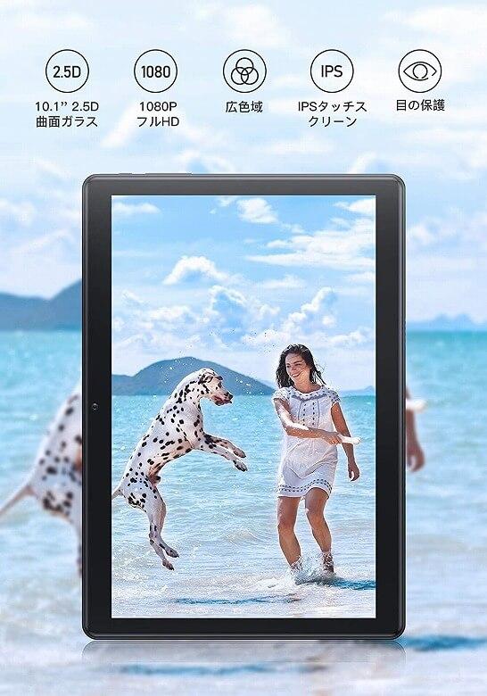 Dragon Touch MAX10 PLUS 特徴