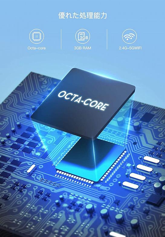 Dragon Touch MAX10 PLUS CPU