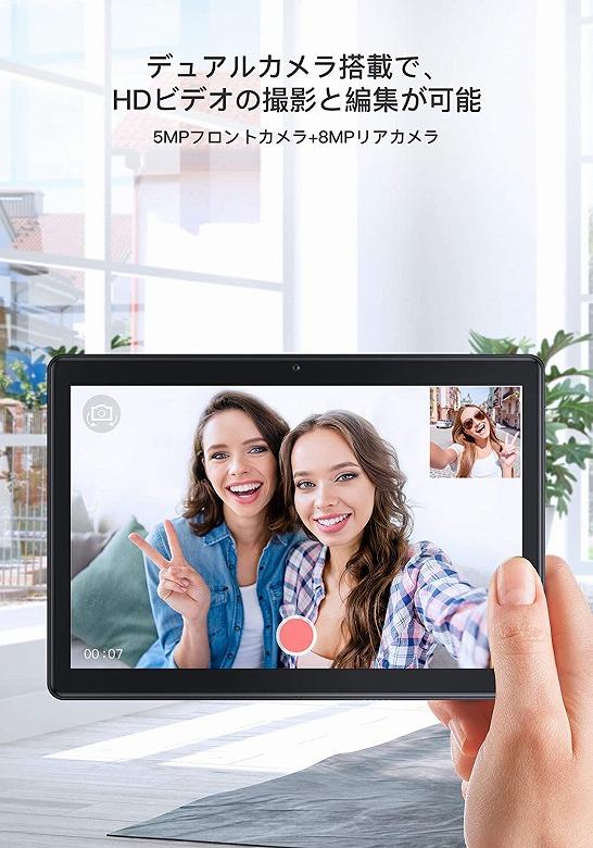 Dragon Touch MAX10 PLUS カメラ