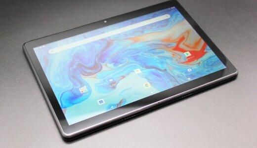 【Dragon Touch MAX10 PLUS レビュー】バッテリーが増えて画面が格段に美しくなった1万円台で買えるAndroid10タブレット