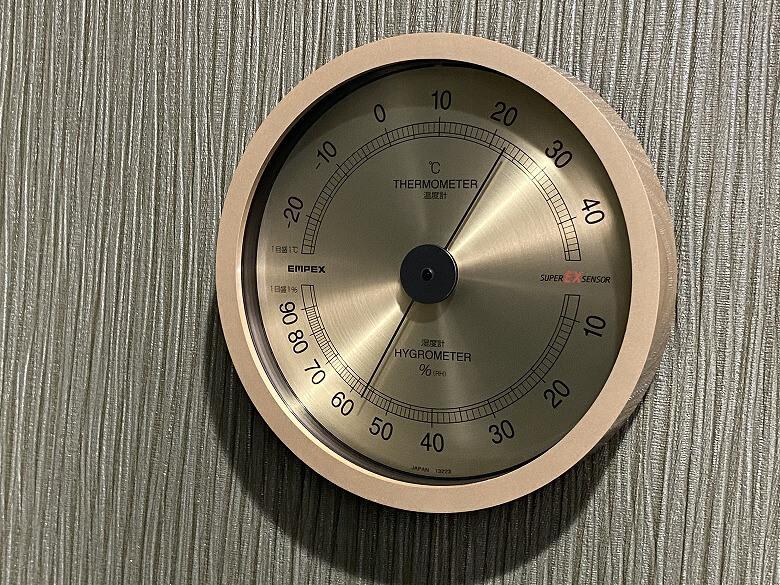 在宅勤務 エンペックス気象計 温度湿度計 スーパーEX おしゃれ