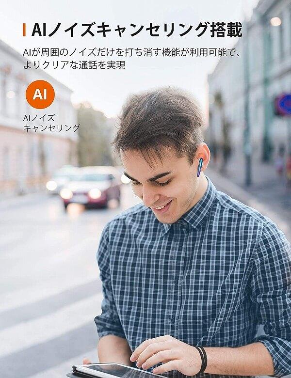 TaoTronics SoundLiberty S10 Pro AIノイズキャンセリング