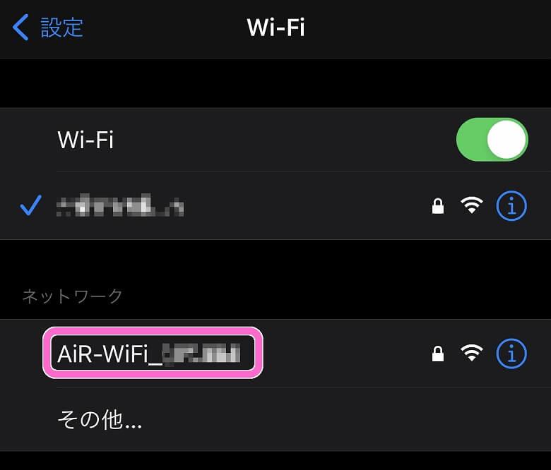 クラウドWiFi Wi-Fi接続