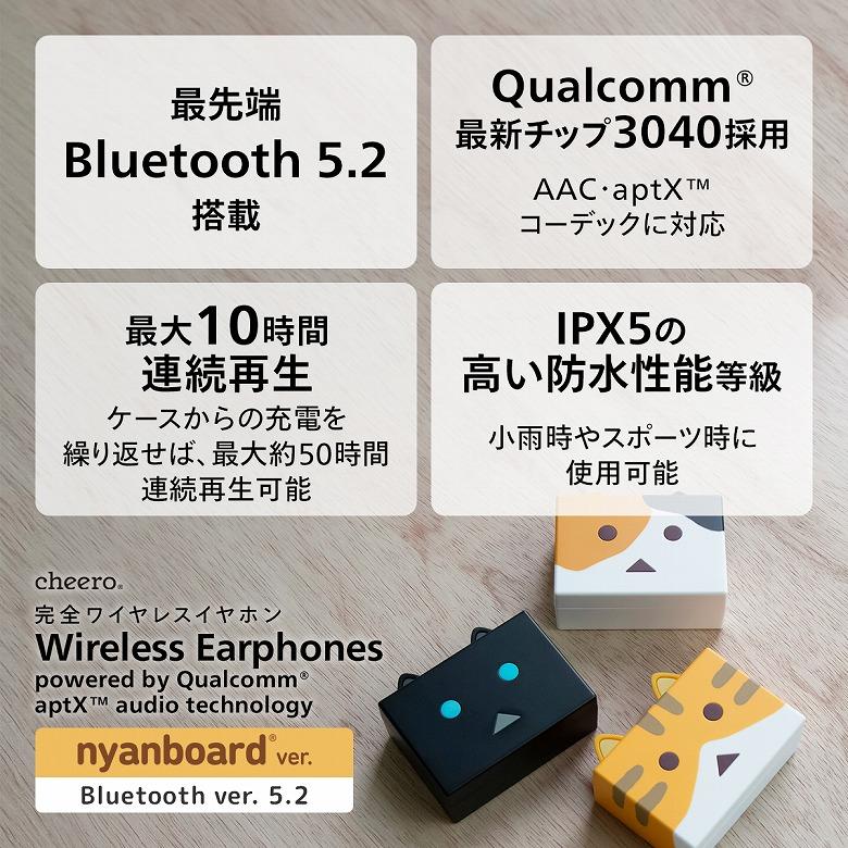 cheero nyanboard Wireless Earphones Bluetooth 5.2 連続再生時間