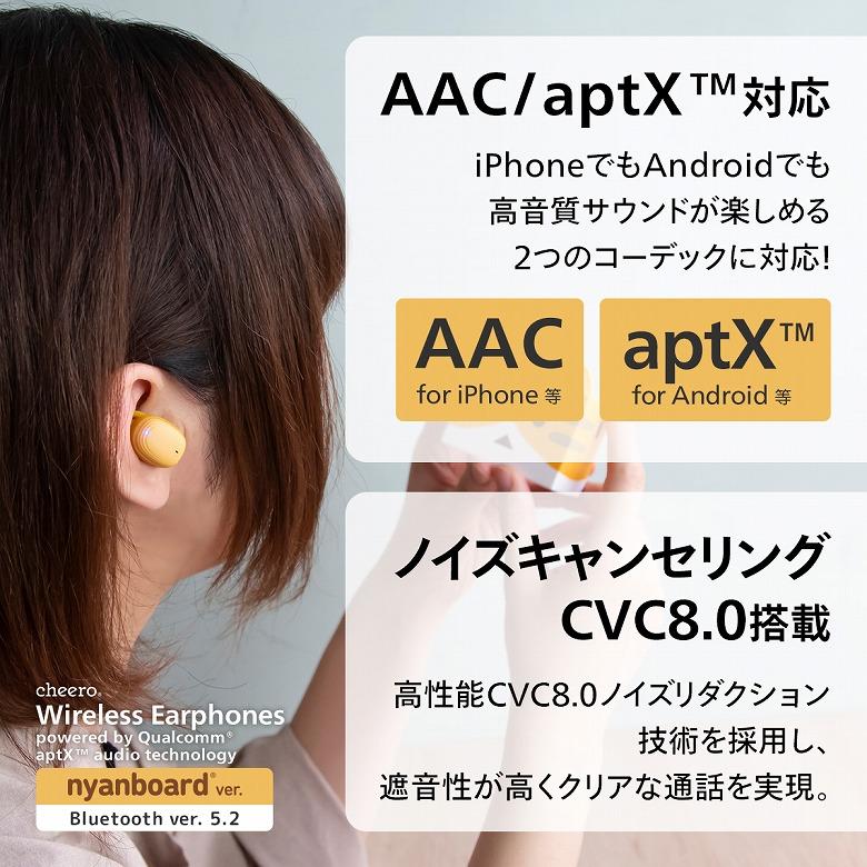 cheero nyanboard Wireless Earphones Bluetooth 5.2 音質