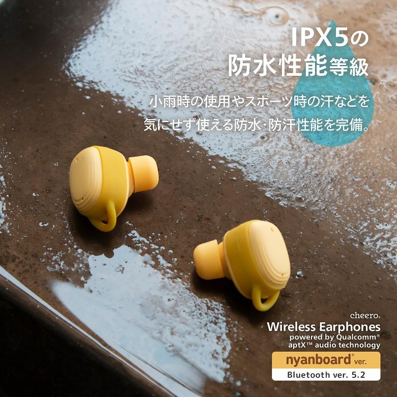 cheero nyanboard Wireless Earphones Bluetooth 5.2 防水性能