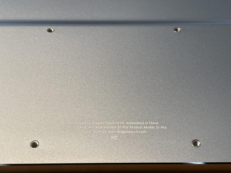 Dragon Touch S1 Pro VESA