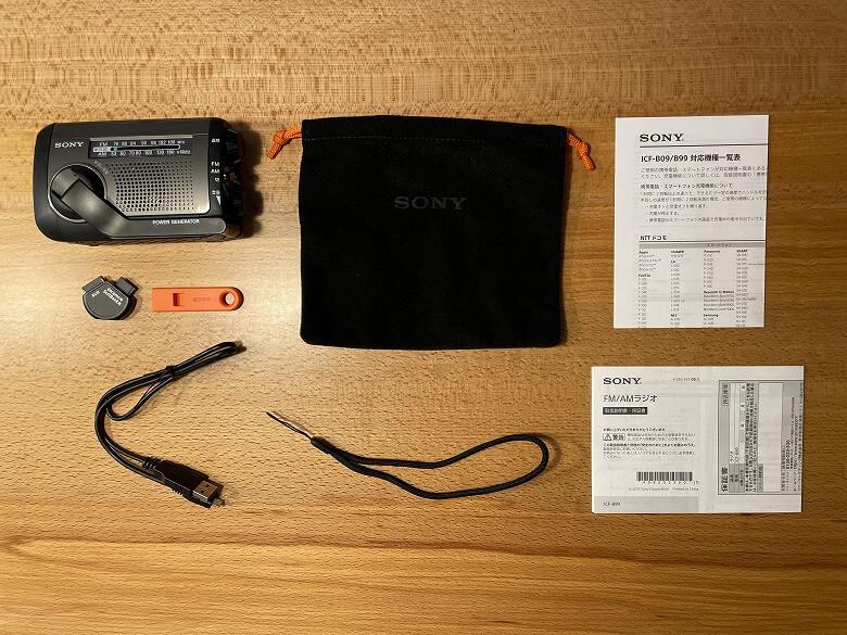 SONY ICF-B99 同梱物