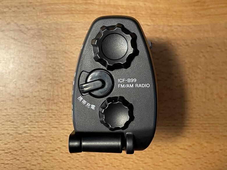 SONY ICF-B99 スイッチ