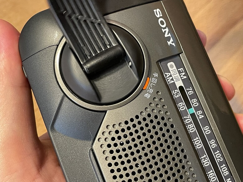 SONY ICF-B99 手回し充電ランプ