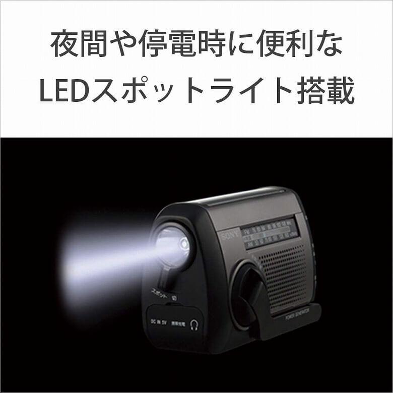 SONY ICF-B99 LEDライト