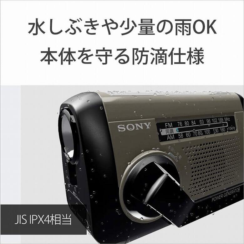 SONY ICF-B99 防水性能